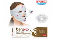 20% ПОПУСТ Магнетна Маска на младоста + гратис Белекс крема. Во комбинација успешно помагаат при брчки,отстранување акни и флеки на лице и кожа