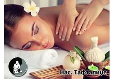 Зен холистичка масажа на цело тело со масло од шафран  по цена од 390мкд