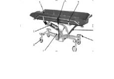 Lambda/175 е количка за туширање наменета за лица кои за време на туширањето/миењето е неопходно да бидат во лежечка положба. Цена: 265.606,00 денари