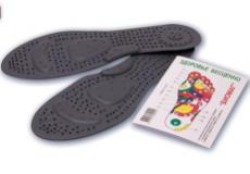 20% ПОПУСТ на револуционерни магнетни влошки за стапала, со двојно дејство, магнетно и акупунктурно.