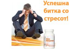 15% ПОПУСТ Stress Management B-Комплекс (100 таблети ) незаменлива улога во нормалното функционирање на метаболизмот, мускулите и нервниот систем.